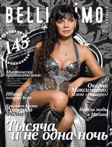 Kamila M – Камила М – нежная и чувственная брюнетка с натуральными сиськами порно звезда