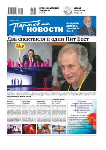 Бесплатные прогнозы на спорт 24.02.2012 транспортный налог ставки на 2014 год ставропольский край