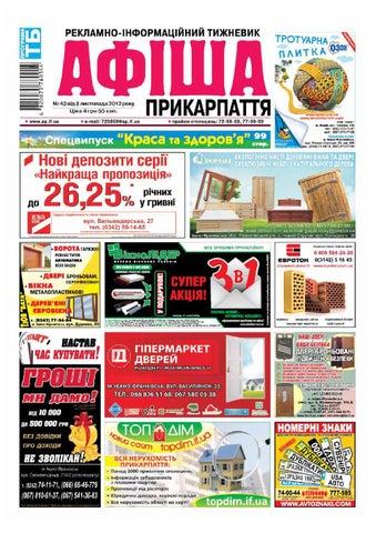 afisha548 (43) by Olya Olya - issuu a3cdb340a2e4a