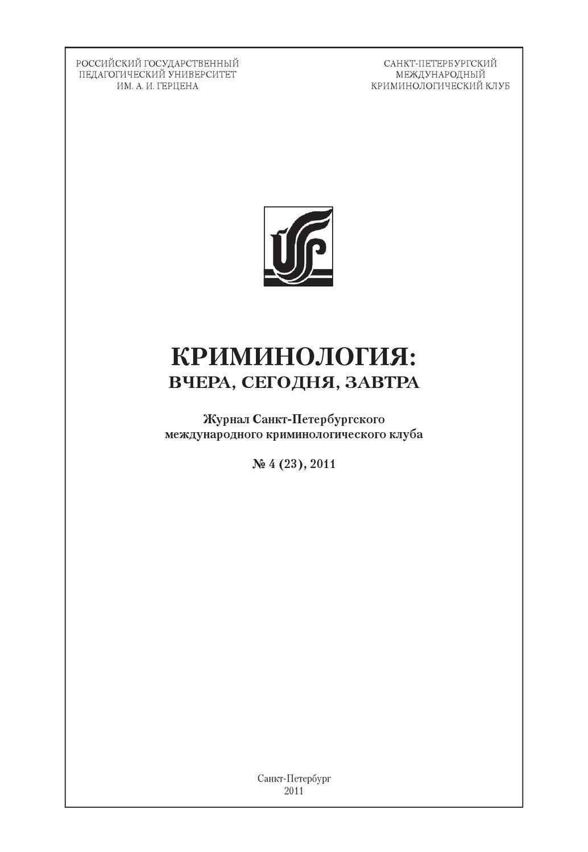 Трудовой договор для фмс в москве Поселковая улица ипотека без справок и первоначального взноса