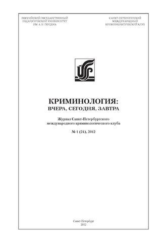 Трудовой договор для фмс в москве Кондратюка улица пакет документов для получения кредита Ферганская улица