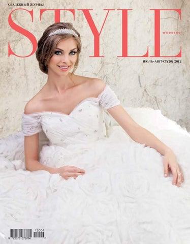 8f10a0dbf67 Style Wedding №20 by Style Wedding - issuu