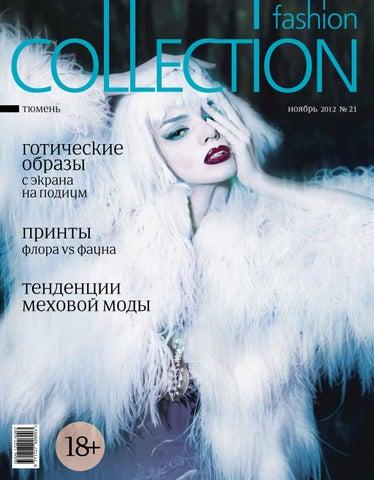 8b9be70d75d Fashion Collection Tyumen 21 by christina shulga - issuu
