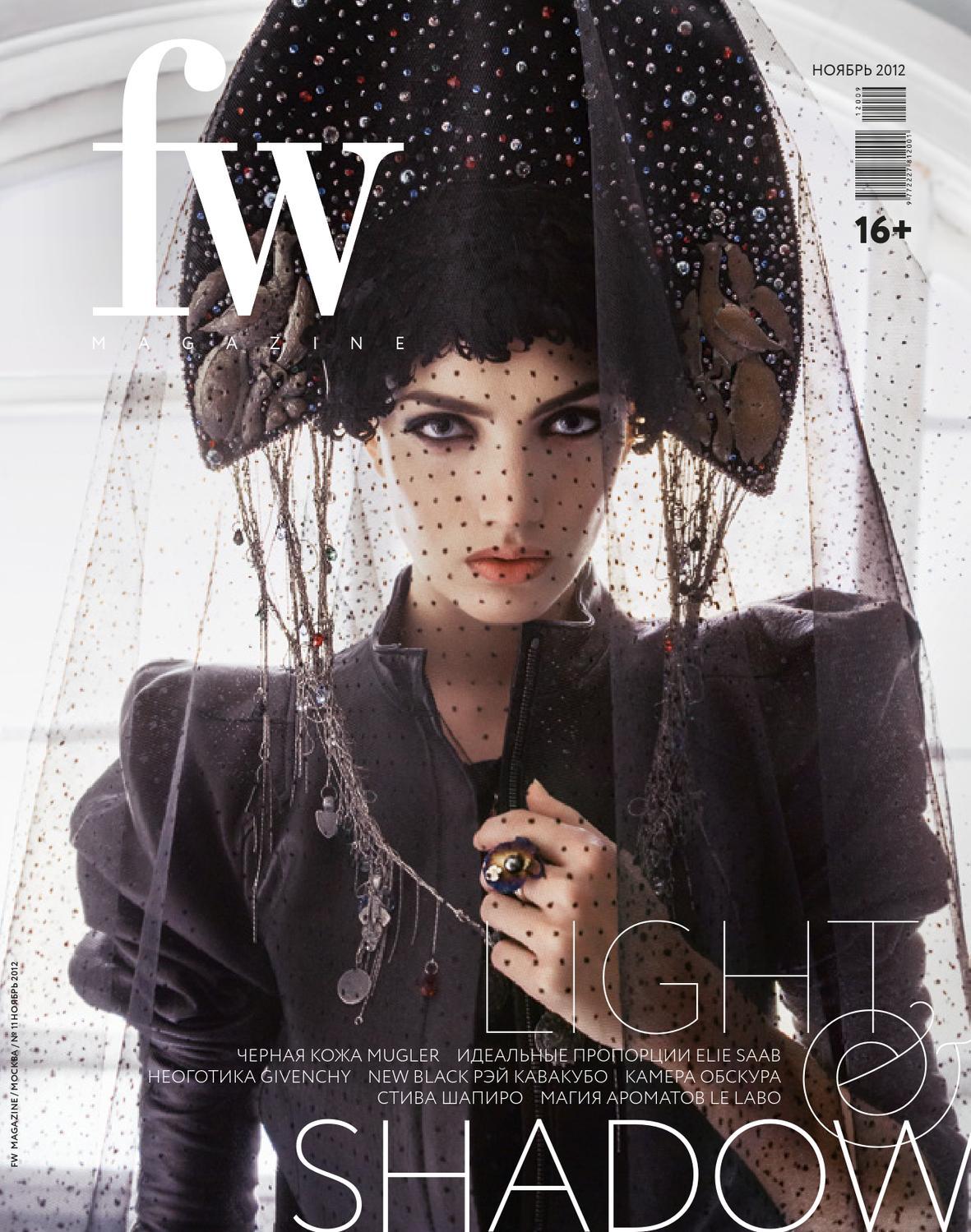 cc3c559cd85d FW Magazine Moscow №11 by FW Magazine - issuu