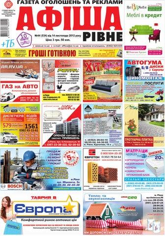afisha rivne-44 (534)-14.11.2012 by afisha rv afisha rv - issuu cf8a4a27d0faf