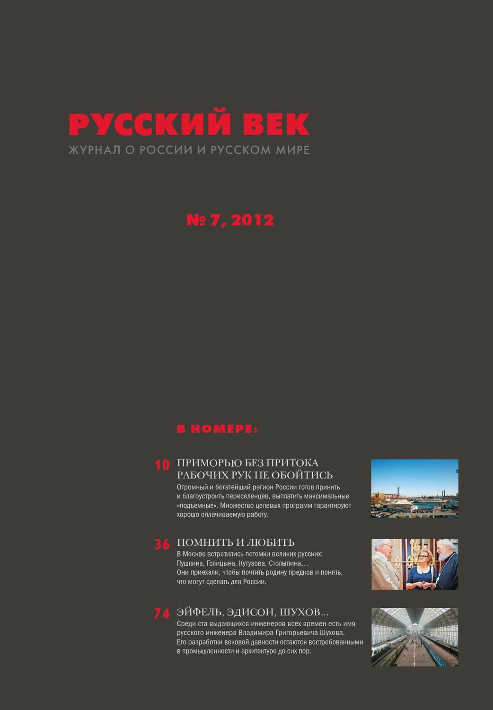 трудовой договор для фмс в москве Старобитцевская улица