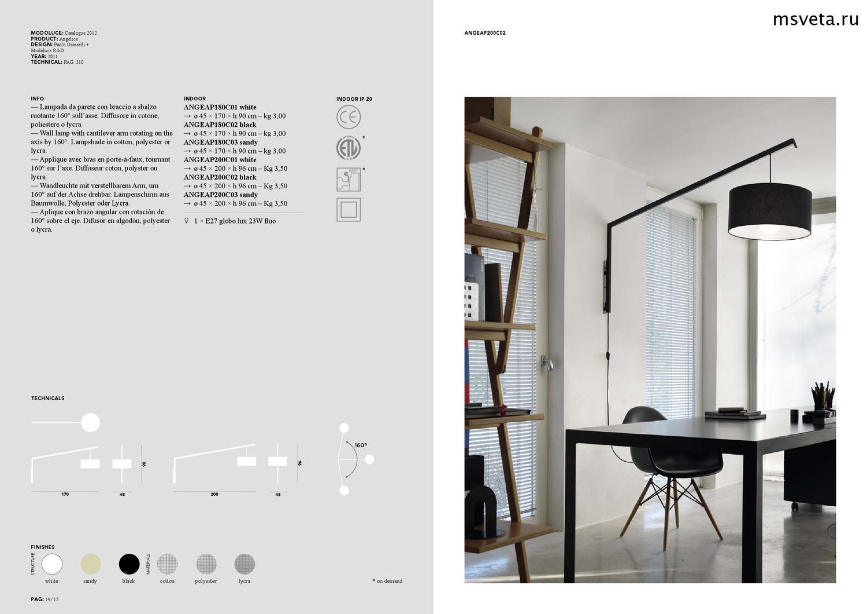 Lampade Da Parete Con Braccio modoluce_2012_general_catalogue_01_new by mir sveta - issuu