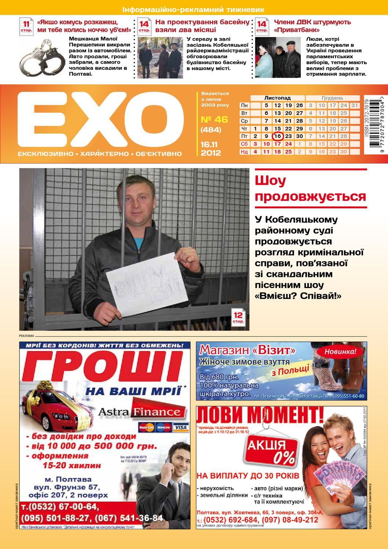 Газета «ЕХО» №46(484). Нові Санжари by Тижневик «ЕХО» - issuu 669c900f632d6