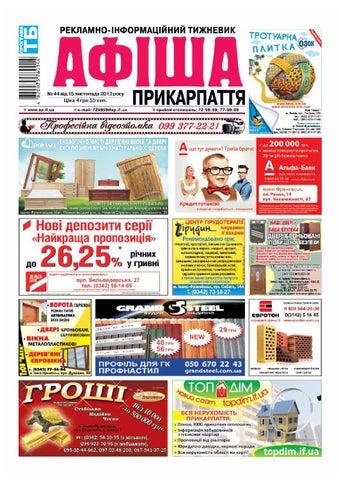 afisha549 (44) by Olya Olya - issuu 2dc752e0842b6