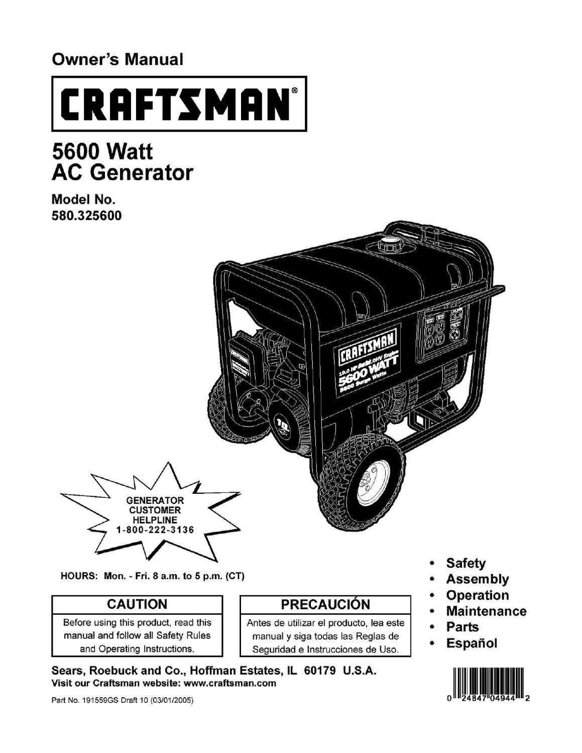 craftsman generator model 580 325600 by patrick plageman