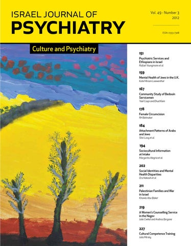 9c77172222ef Israel journal of psychiatry and related sciences by MEDIC - issuu