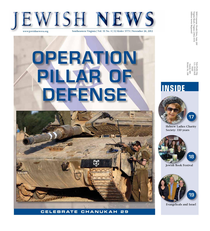 February 2019 Calendar Holddai Jewish News Nov 26 by United Jewish Federation of Tidewater   issuu