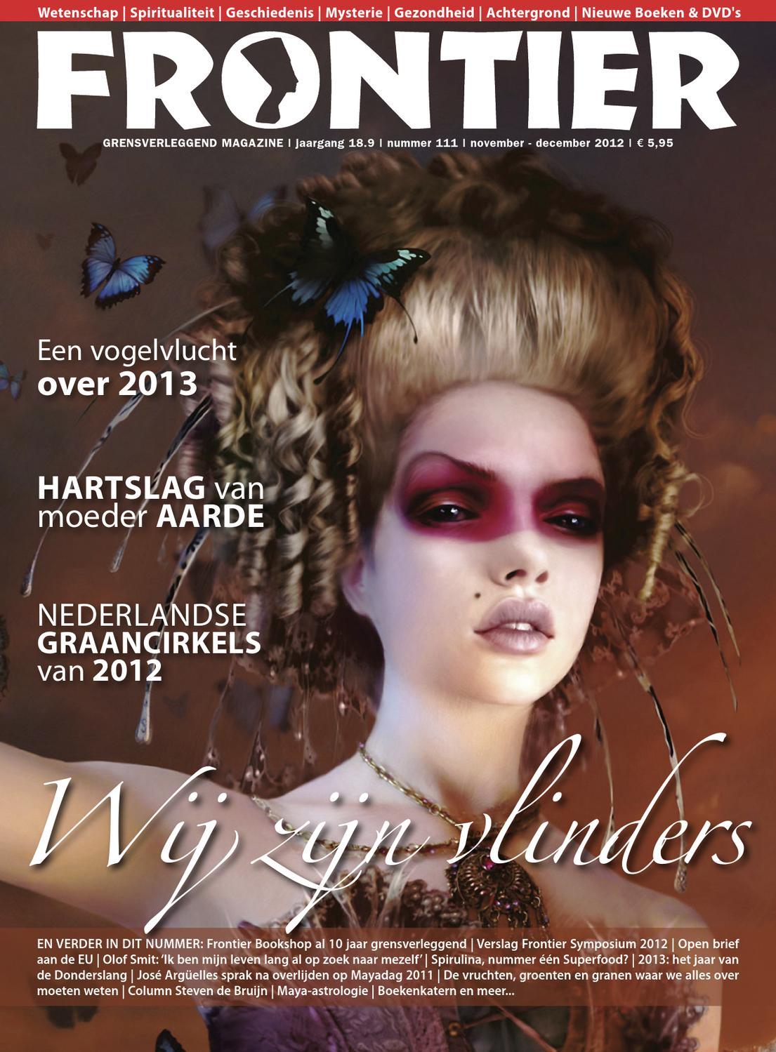 Frontiers Journal
