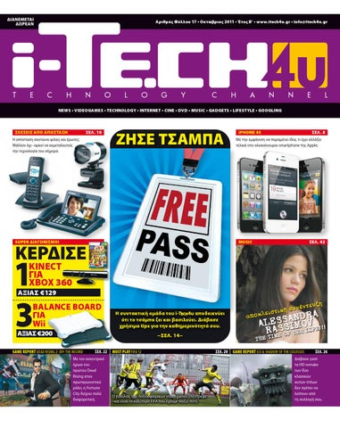 a7438640ab59 iTECH4u 17 by Christos Kentrotis - issuu