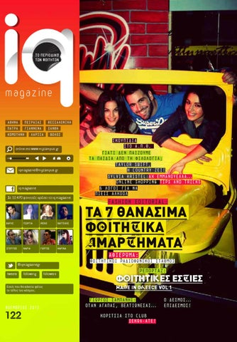9874a1c5b1e iq magazine No 122 by Media View Publishing - issuu