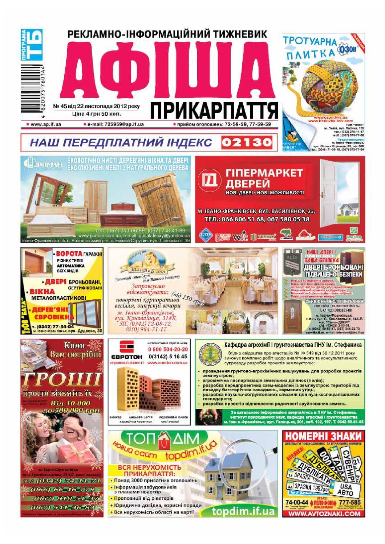 afisha550 (45) by Olya Olya - issuu f59b522b11d52