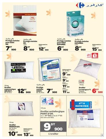 Catalogue Carrefour Le Plein De Gratuités By Carrefour Tunisie Issuu
