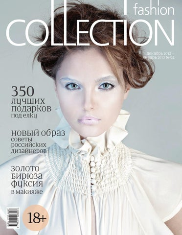 e3b2c7168fd Fashion Collection December-January 2012 2013 by Fashion Collection ...