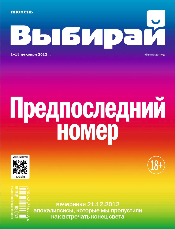 df82ae064 Журнал