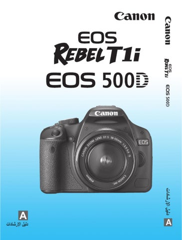 2132516a0 كاميرة by Arwa Alodhaibie - issuu
