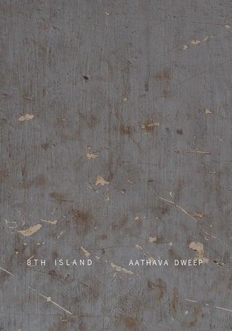 8th Island Aathava Dweep