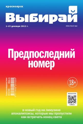 Ботокс Территория сдт Питомник-2 Чебоксары