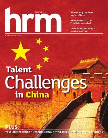 HRM 12 12 by Key Media - issuu