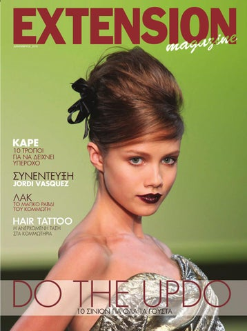 EXTENSION MAGAZINE by katerina manou - issuu 36a2166deb6