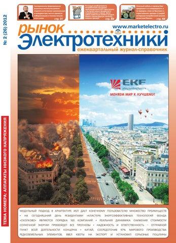 Кожухотрубный затопленный испаритель WTK FME 640 Воткинск