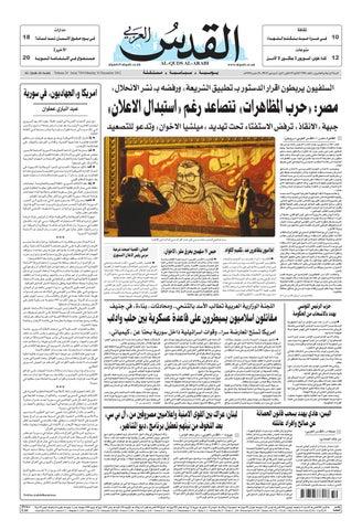 1c22fcd0d صحيفة القدس العربي , الإثنين 10.12.2012 by مركز الحدث - issuu