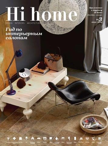 31 Hi home catalog KRD 2013 by Hi home magazine - issuu 391b5ce0657