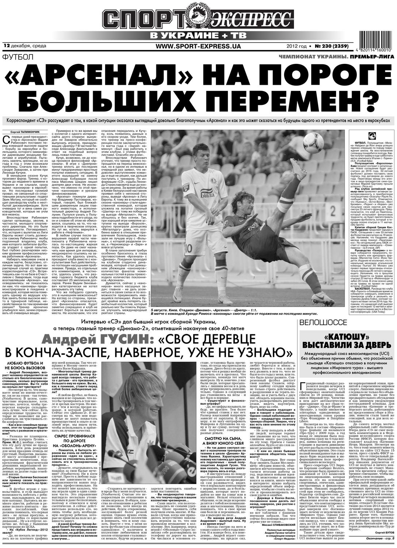 Фроч пояснил, почему Головкин аж на восьмом месте