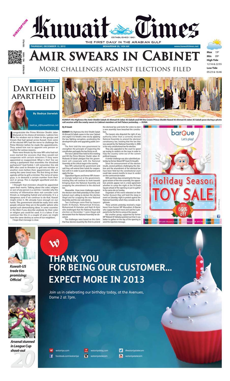 quality design 7fbb1 a4dc9 13 Dec by Kuwait Times - issuu