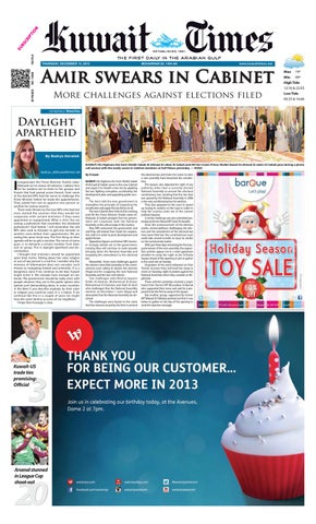 quality design 7fbb1 a4dc9 13 Dec by Kuwait Times - issuu