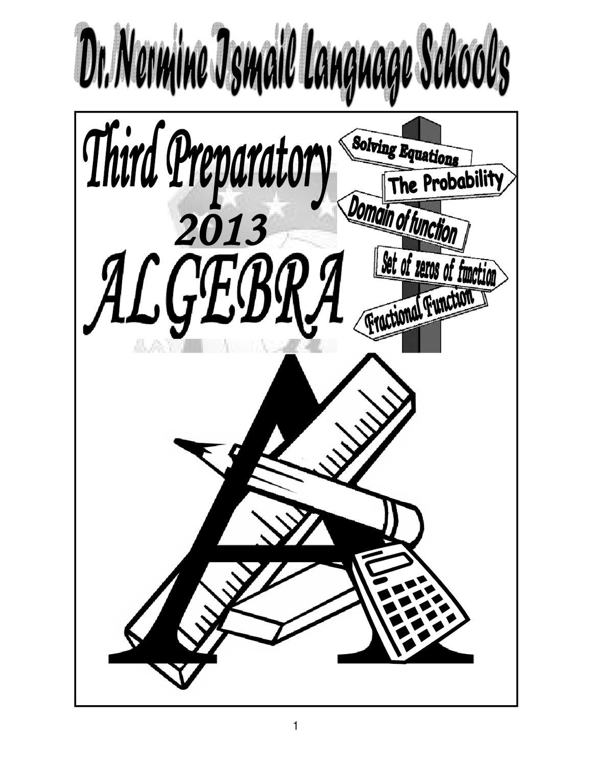 3rd Prep Maths 2nd Term by Ahmed Kamal - issuu