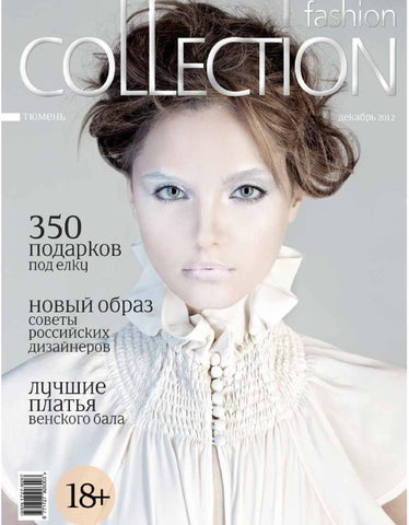 Fashion Collection Tyumen 22 by christina shulga - issuu 95ce31d3835