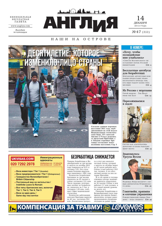 7 бобров член 2012 inbox ru или yander ru list ru bk ru txt