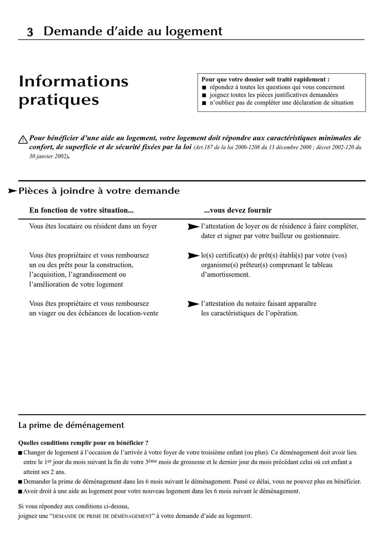 Declaration Bailleur Caf