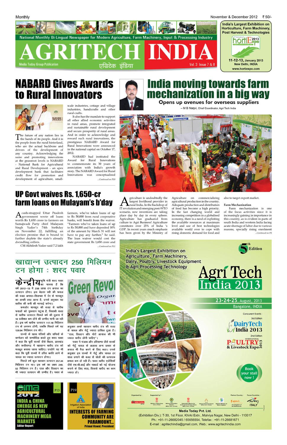agritech india newspaper by media today pvt ltd issuu
