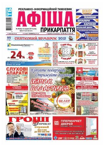 afisha553(48) by Olya Olya - issuu 09b967722a866