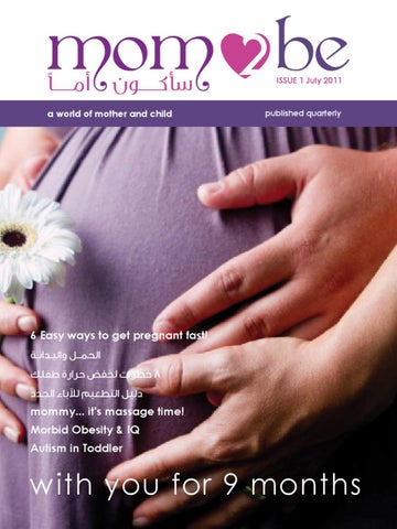 84719b0fc ISSUE 1 July 2011. a world of mother ...