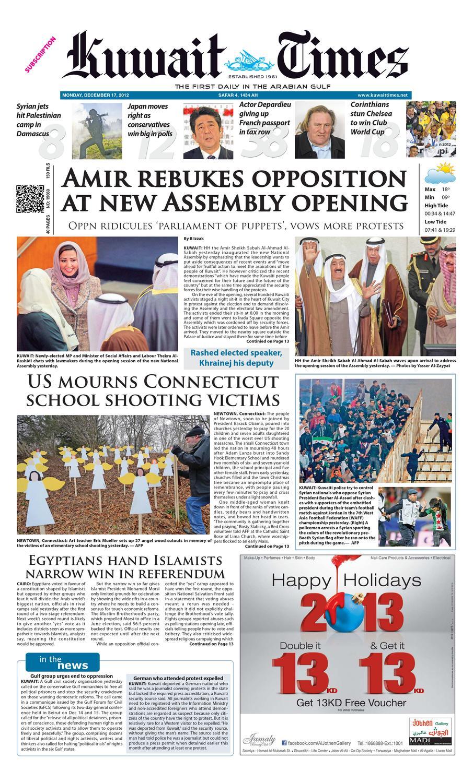 df282336adbeb1 17 Dec by Kuwait Times - issuu