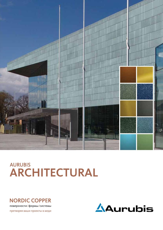 aurubis architectural by aurubis finland oy issuu. Black Bedroom Furniture Sets. Home Design Ideas