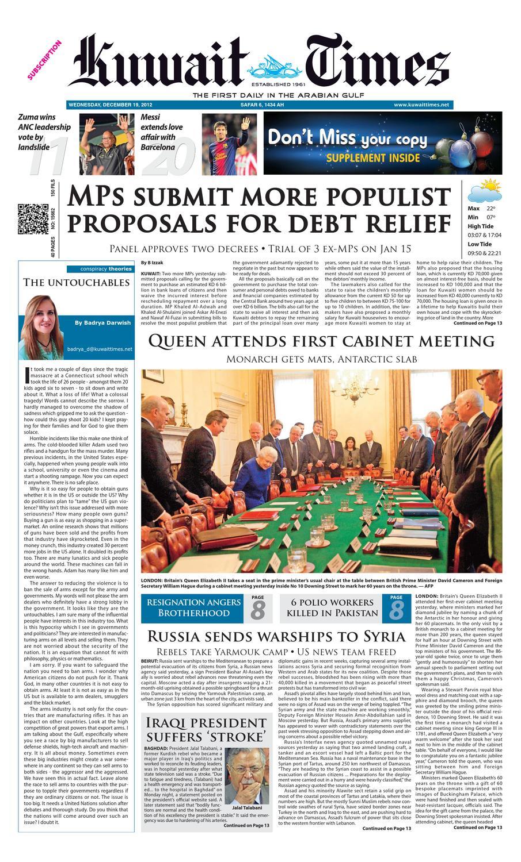 19 Dec By Kuwait Times Issuu