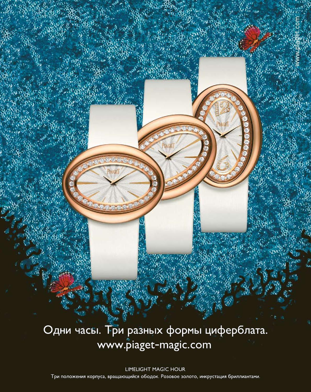 4dcdf543f6e8 kto glavny 26 by Ирина Ковалевская - issuu