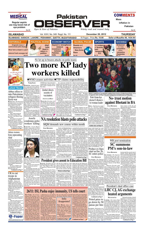 e-Paper Dec 20, 2012 by Pakistan Observer - issuu