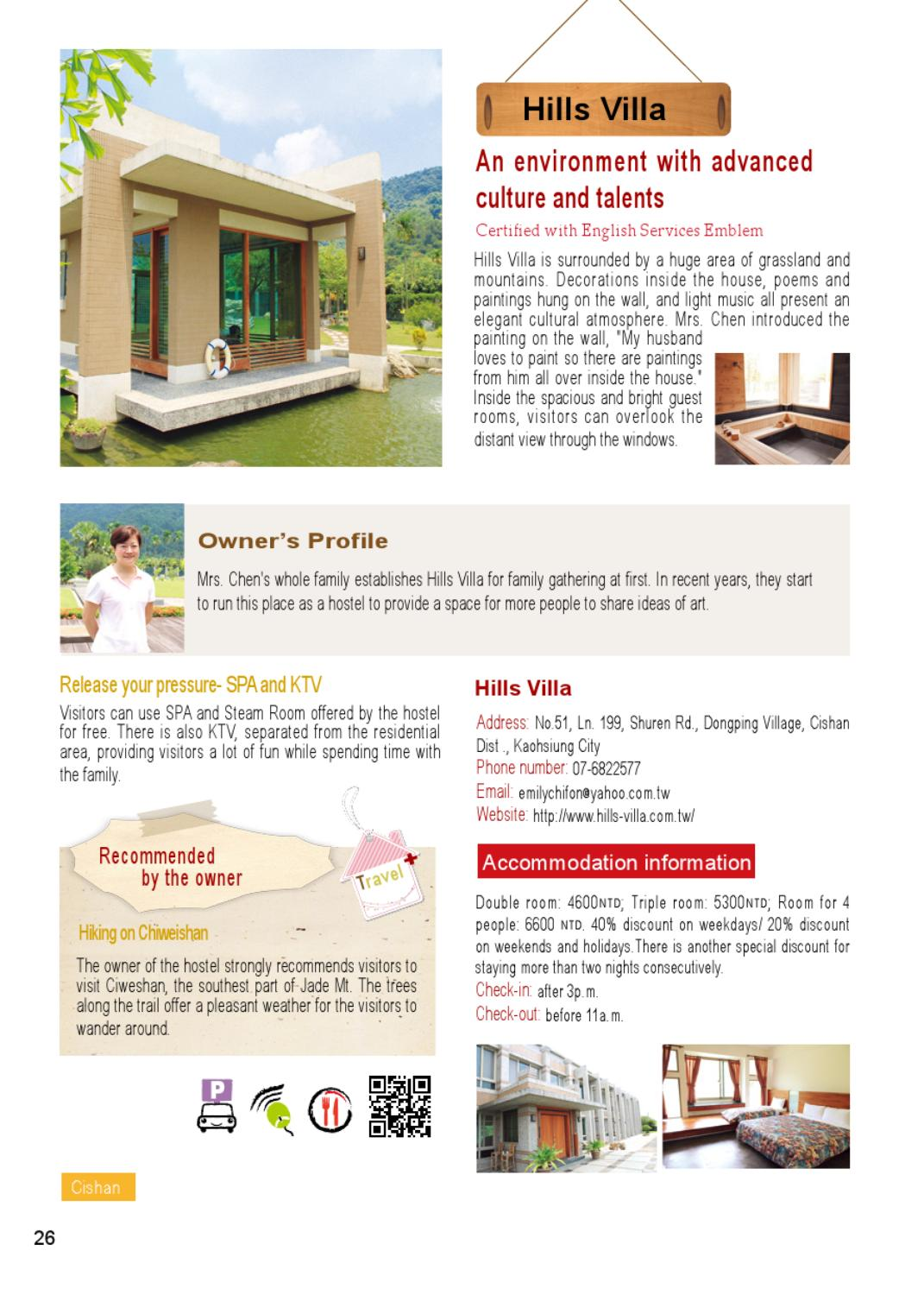 Hospitable Homestay-Kaohsiung Travel Guide by 孝 林 - issuu