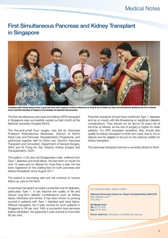 Medico 14th issue by Esther Lim - issuu