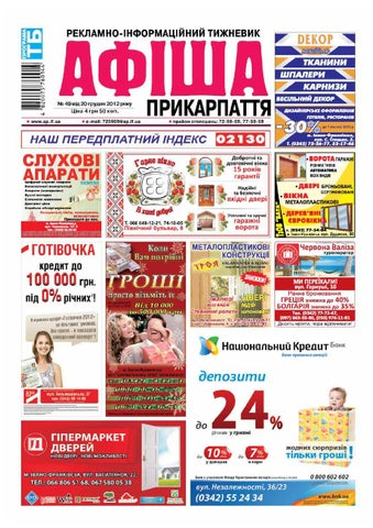 afisha554(49) by Olya Olya - issuu 7f722f7bdcbae