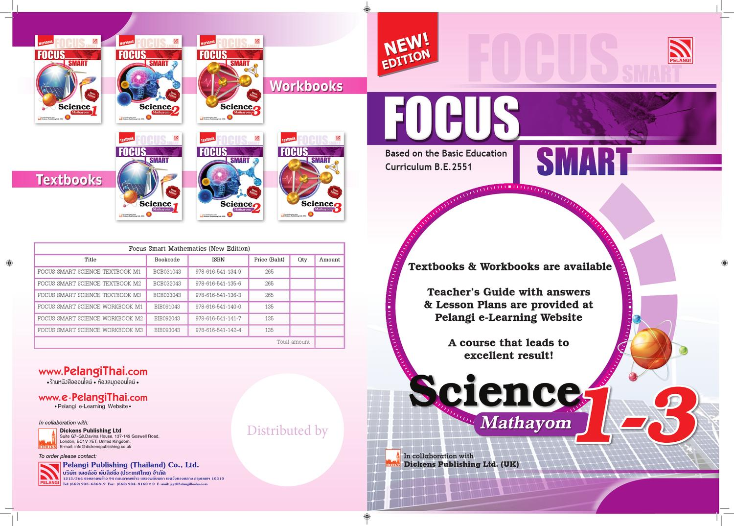 Focus Smart Science (New Edition) Leaflet by Pelangi Publishing ...